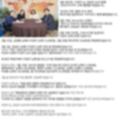 2020무지개 23회 윤설미, 이경미.png
