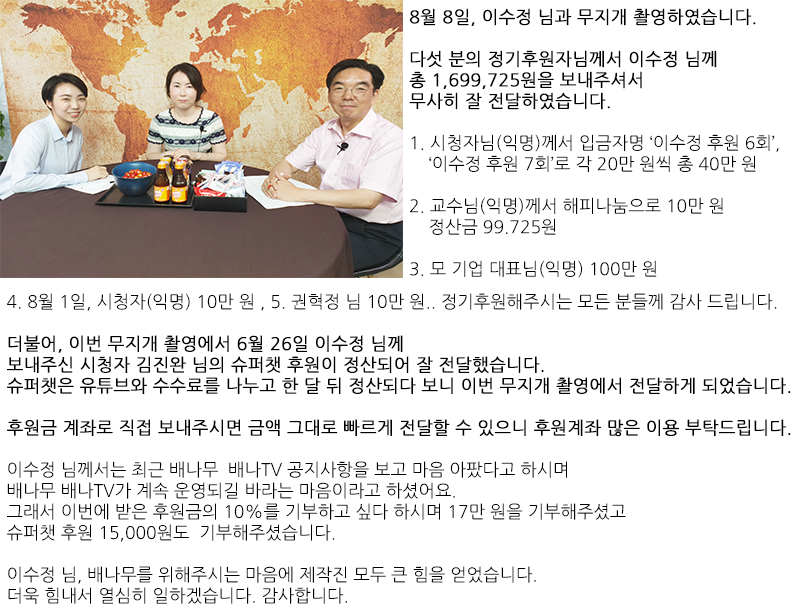 2019 무지개 39회  이수정.png