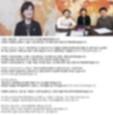 2019 무지개 67회  이지혜.png