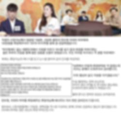 2019 무지개 23회 안보영, 이태익.png