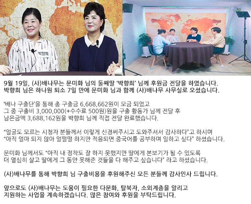 무지개 16회.png