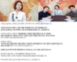 2019 무지개 59회 김해린.png