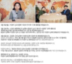 2020무지개 25회 이경미.png