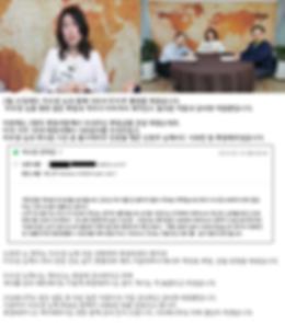 2019 무지개 5회.png