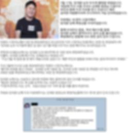2019 무지개 33회 임대광.png