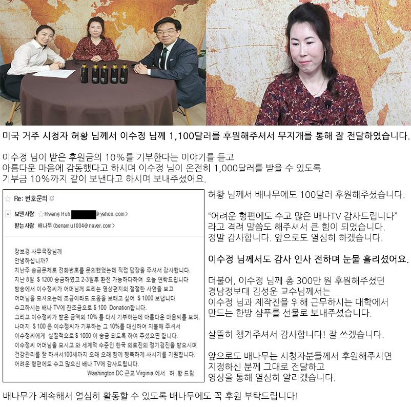 2019 무지개 15회  이수정.png