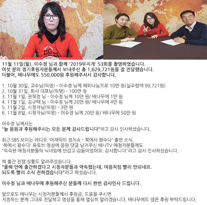 2019 무지개 53회  이수정.png