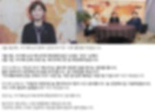 2020무지개 15회 이지혜.png