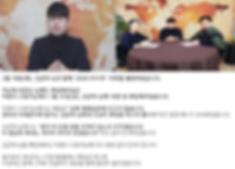 2020무지개 19회 김준혁.png