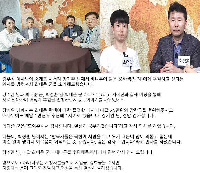 2019 무지개 30회 최대준.png