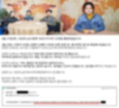 2020무지개 22회 나민희.png