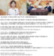 2020무지개 13회 이지혜.png