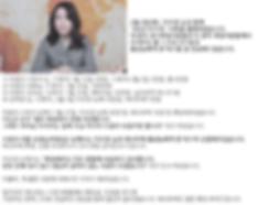 2020무지개 14회 이수정.png