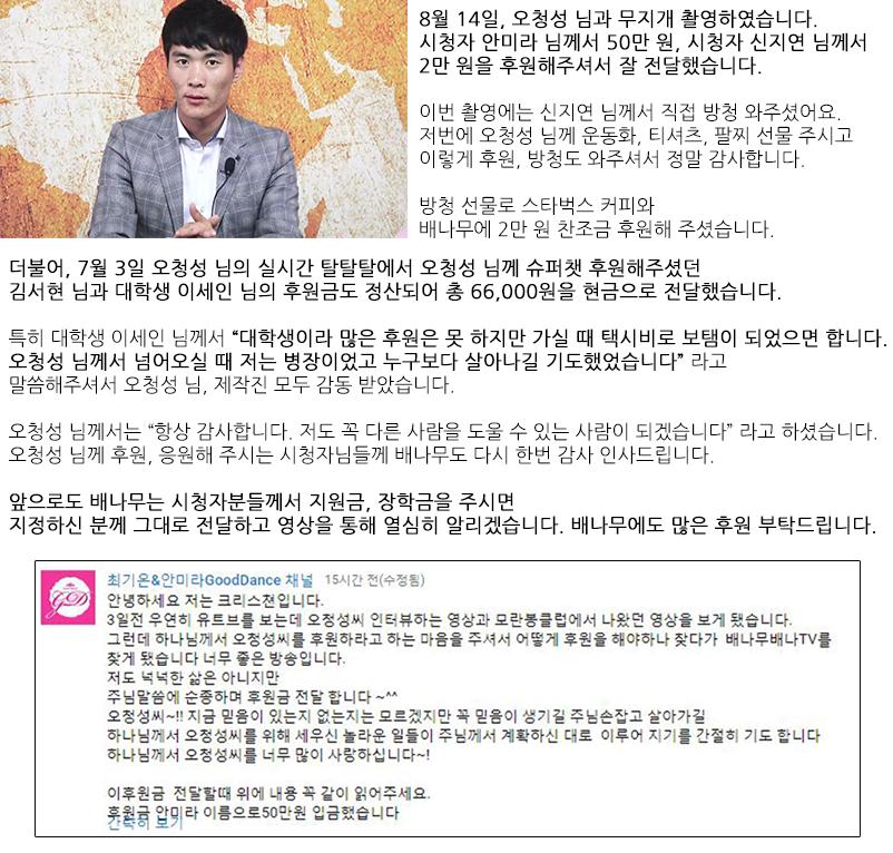 2019 무지개 40회 오청성.png