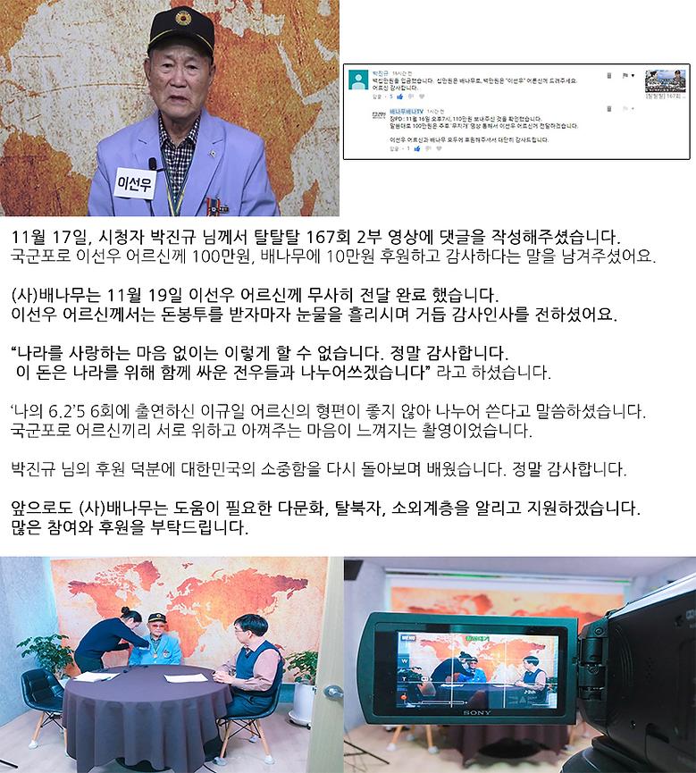 무지개 19회.png