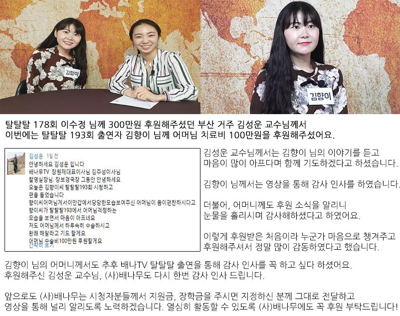 2019 무지개 18회 김향이.png