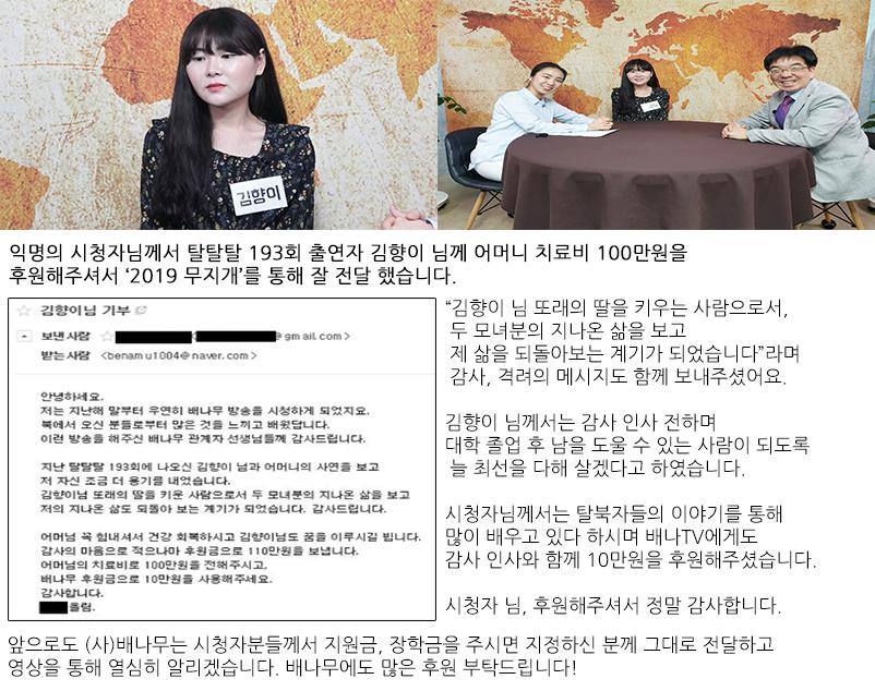 2019 무지개 21회 김향이.png