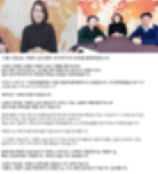 2019 무지개 64회 박향수.png