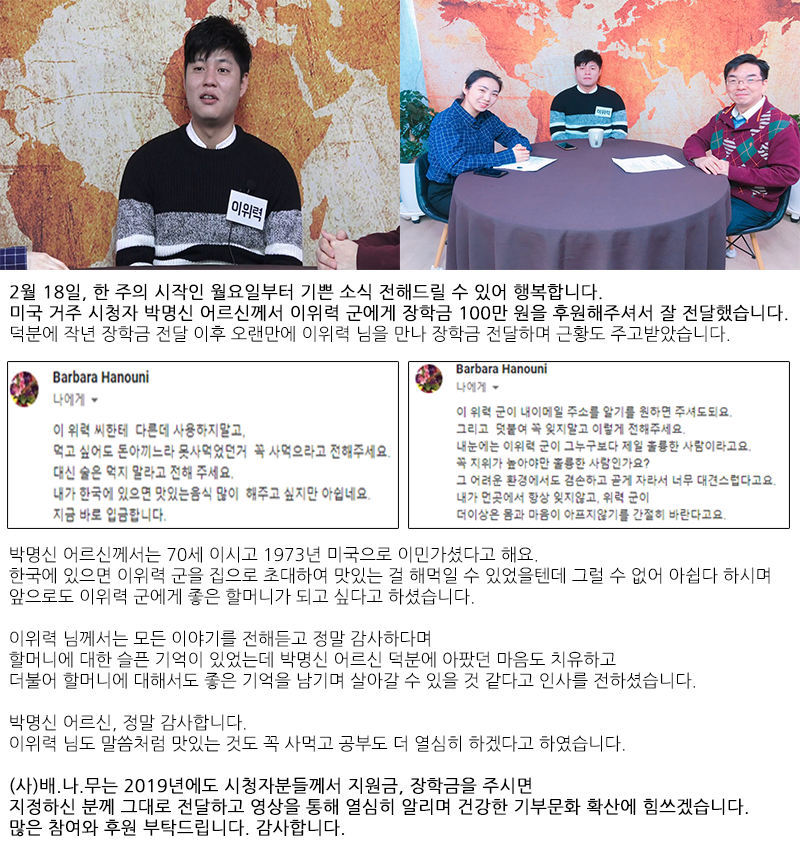 2019 무지개 3회.png