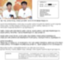 2019 무지개 35회 오청성, 김주성.png