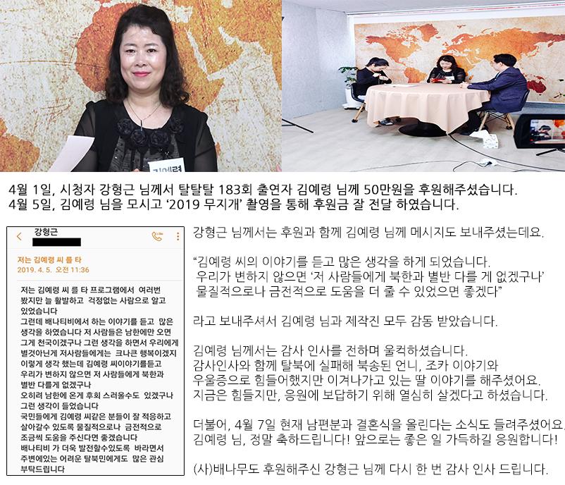 2019 무지개 14회 김예령.png