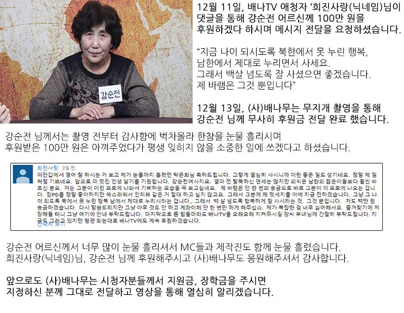 무지개 24회_수정.png