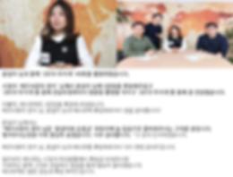 2019 무지개 49회 윤설미.png