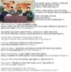 2020무지개 18회 김성일, 박현숙.png