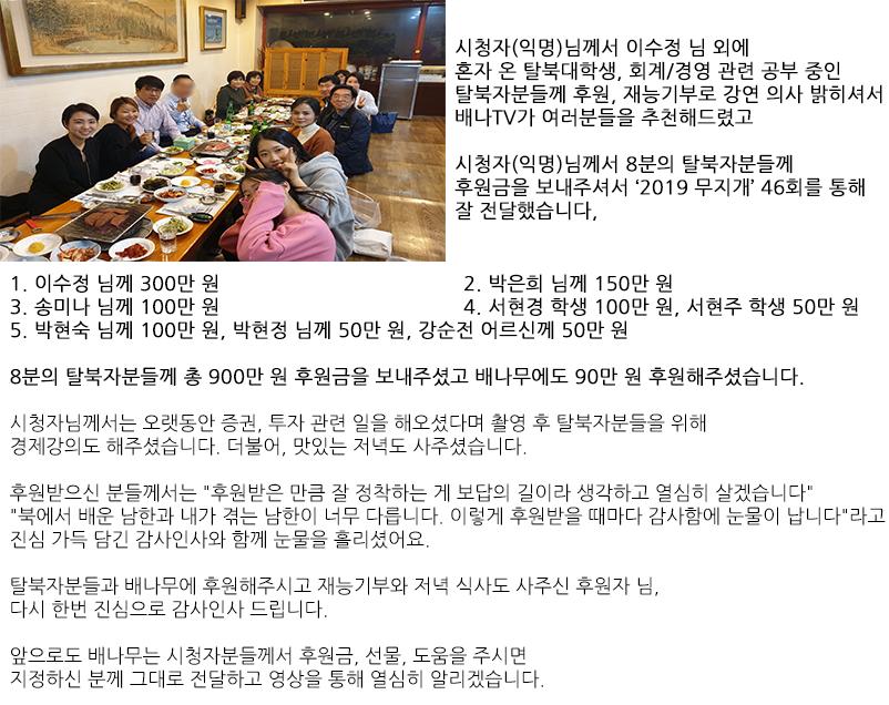 2019 무지개 46회 자막.png