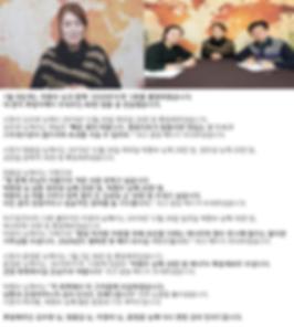 2020무지개 5회 박향수.png
