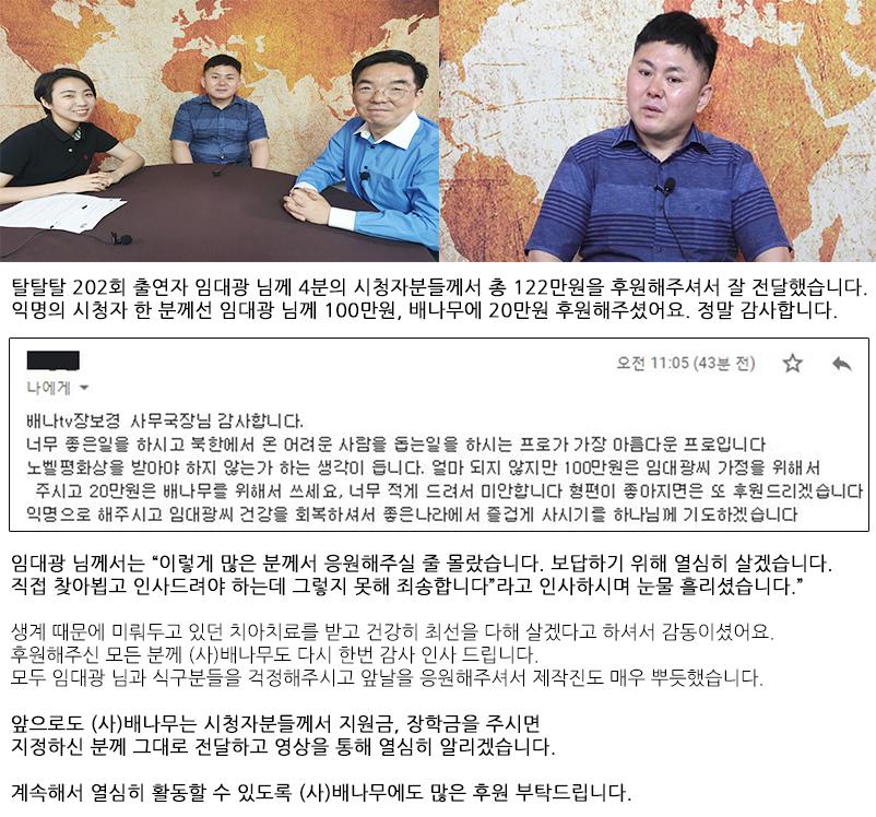 2019 무지개 24회 - 임대광.png