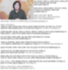 2020무지개 12회 박현숙.png