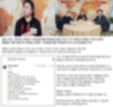 2019 무지개 6회 장영실.png