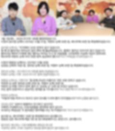 2020무지개 4회 박현숙, 김성일.png