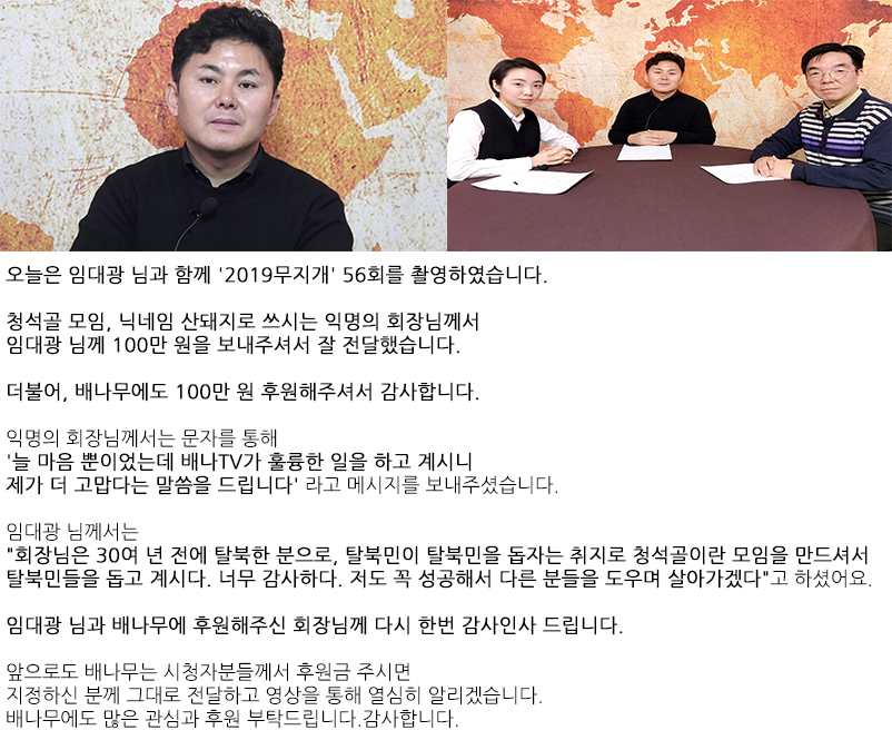 2019 무지개 56회  임대광.png