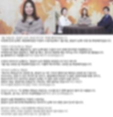 2020무지개 7회 윤설미.png