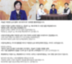 2019 무지개 50회  박현정.png