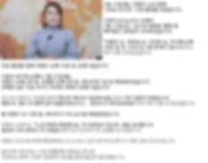 2020무지개 17회 박향수.png