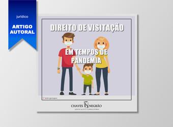 Direito à visitação na pandemia