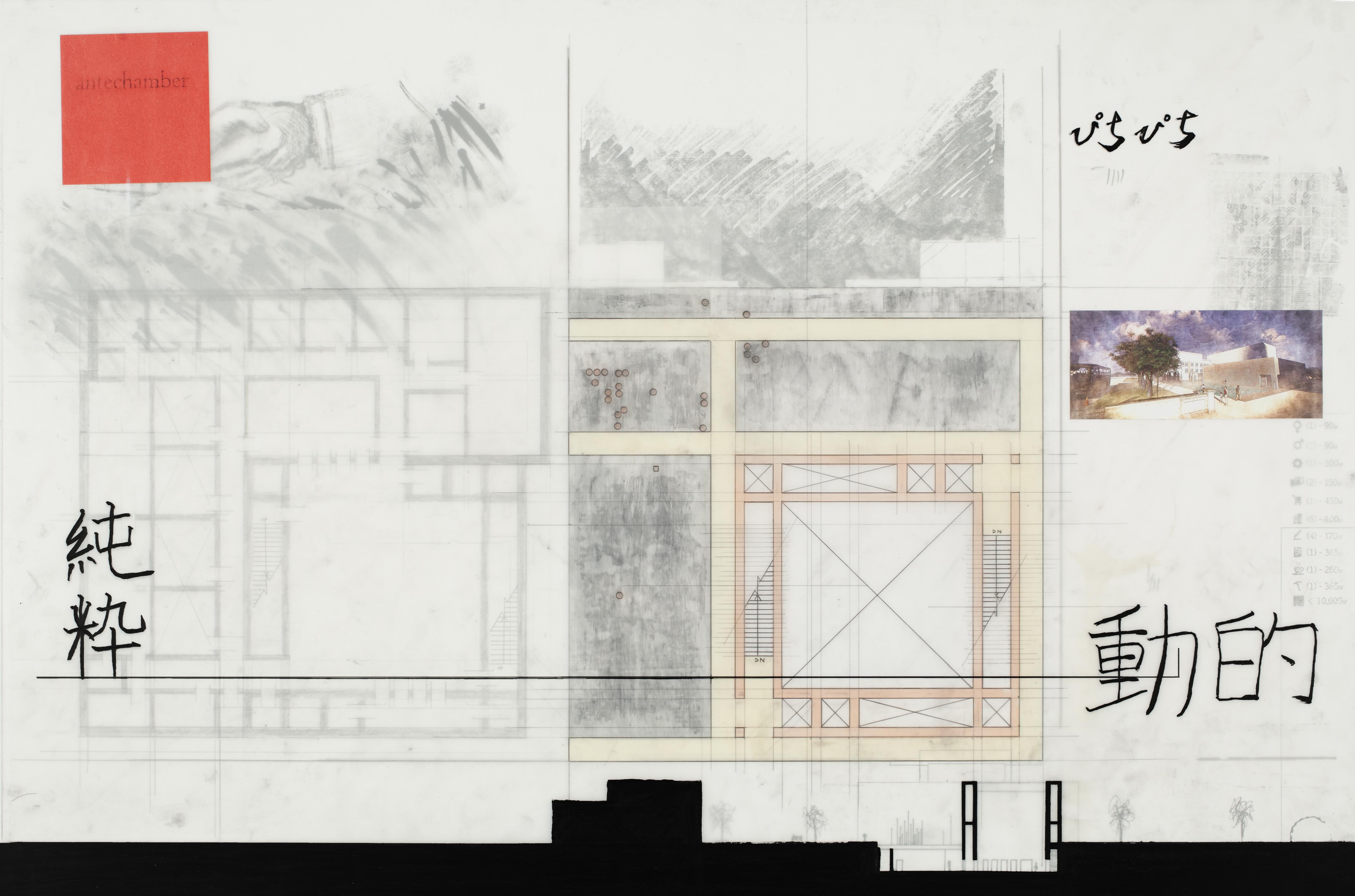 Project Conceptual Presentation Board