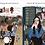 Thumbnail: Los Liszt / Kyo Maclear y Júlia Sardá