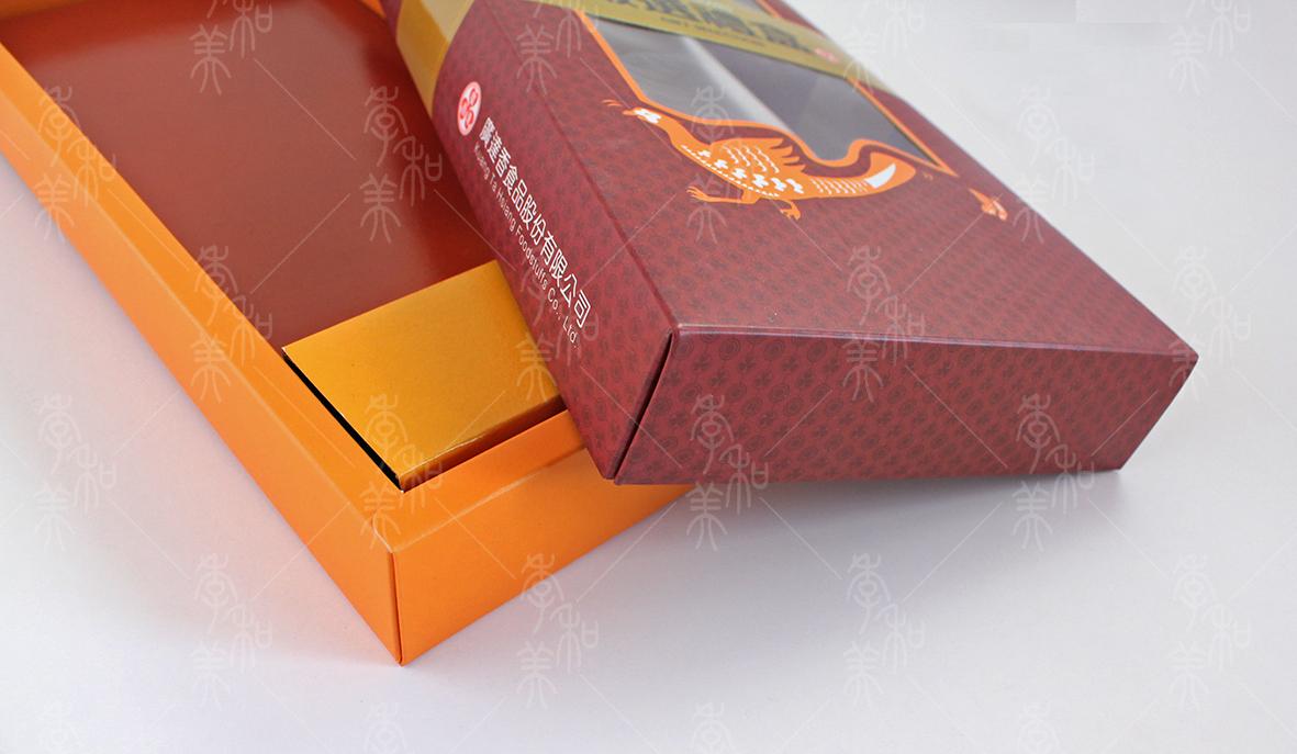 廣達香嚴選禮盒-2(2.3mb)