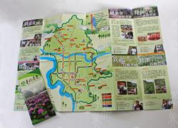 地圖摺頁DM