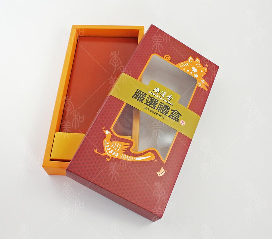 廣達香嚴選禮盒-1(1.9mb)