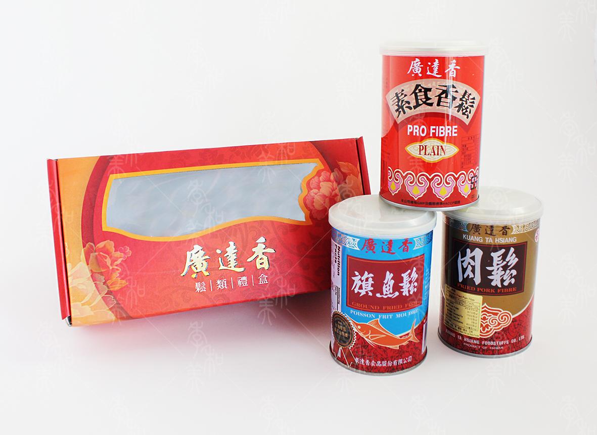 廣達香鬆類禮盒-1(2mb)