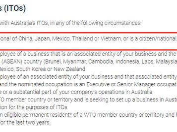 不要错过,482签证、186签证的雇主担保要求的最新解释都在这了