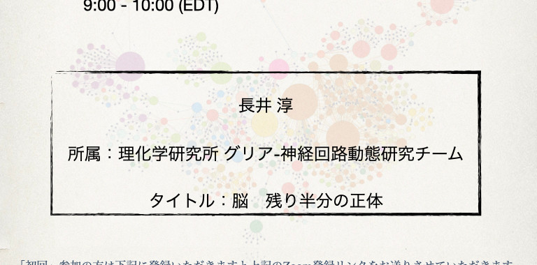 The 30th scienc-omeポスター.jpeg