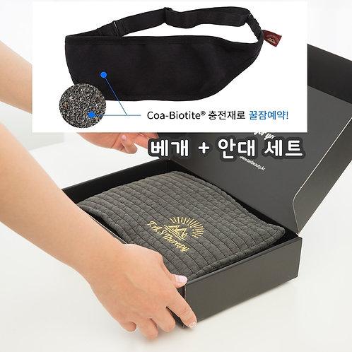 [세일] 타즈 잠도깨비 베개 + 안대 세트 - $10 추가 할인