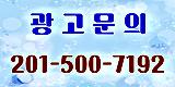 광고문의1.png