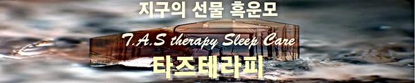 wbkoreanmain01.png
